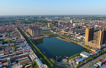Aerial view of Xiongan New Area