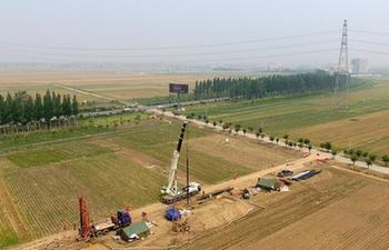 Geological survey starts in Xiongan New Area, N China