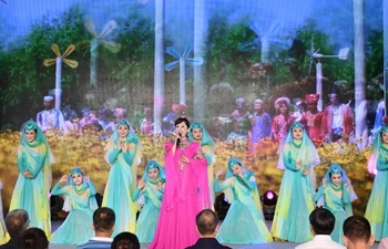 """Ningxia Day"" event held at Beijing Int'l Horticultural Exhibition"