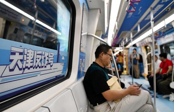 Tianjin's subway Line 6 decorated with anti-fraud posters