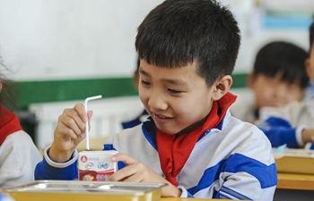 Primary school students provided with free milk, eggs in China's Hebei