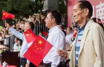 Yuan Longping attends opening ceremony of Hunan Agricultural University
