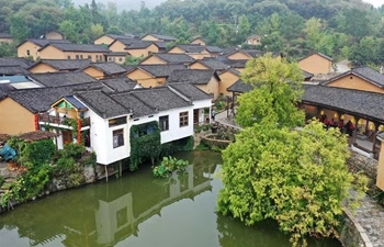 View of Tianpudawan Village in C China's Henan