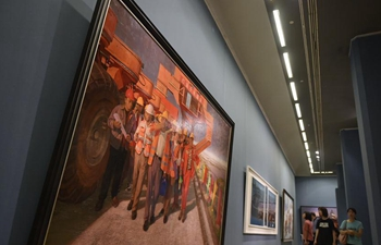 Fine Art Exhibition in Celebration of 70th Anniversary of Founding of PRC held in Beijing