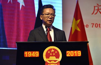 Around 1,000 attend reception marking 70th anniversary of PRC