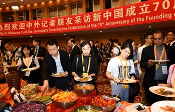 Media center holds cocktail reception for celebration of PRC's 70th founding anniversary in Beijing
