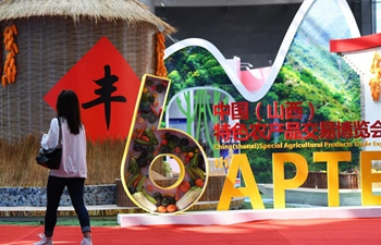 6th China (Shanxi) Special Agricultural Products Trade Expo kicks off