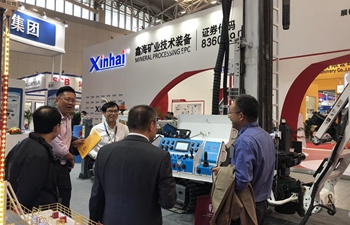 China Mining Conference and Exhibition 2019 held in Tianjin