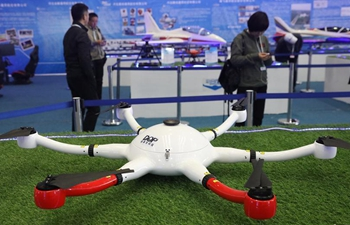 China Int'l General Aviation Expo kicks off in Shijiazhuang