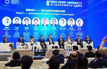 In pics: sub-forums of sixth World Internet Conference