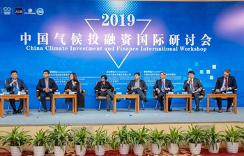 2019 China Climate Investment and Finance Int'l Workshop held in Beijing