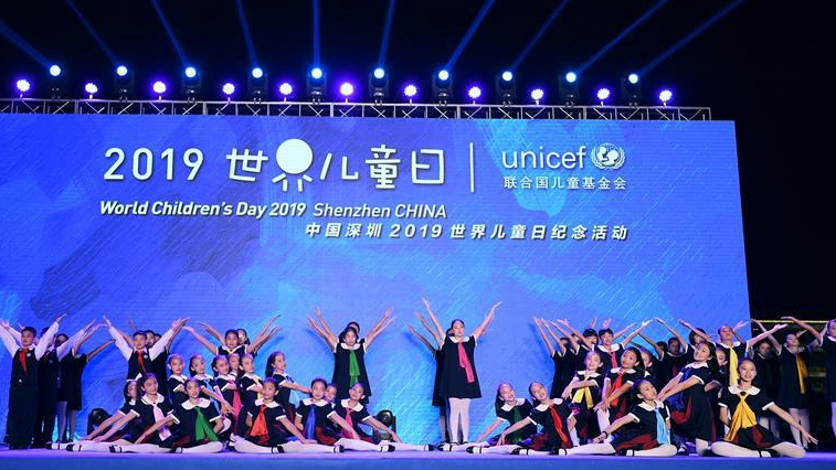 World Children's Day 2019 marked in China