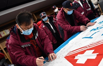 Medical team from Tianjin leaves for Wuhan to aid novel coronavirus control efforts