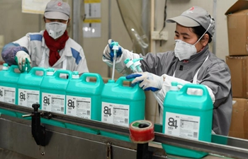 Various measures taken to help companies resume production amid epidemic
