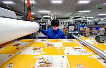 Printing company in Hebei resumes production