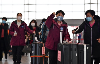 11th batch of medical team from Tianjin leaves for Hubei
