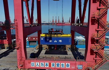 Tangshan Port implements strict measures to ensure safe delivery amid epidemic