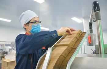 Pharmaceutical company resumes medicine production in Handan, Hebei