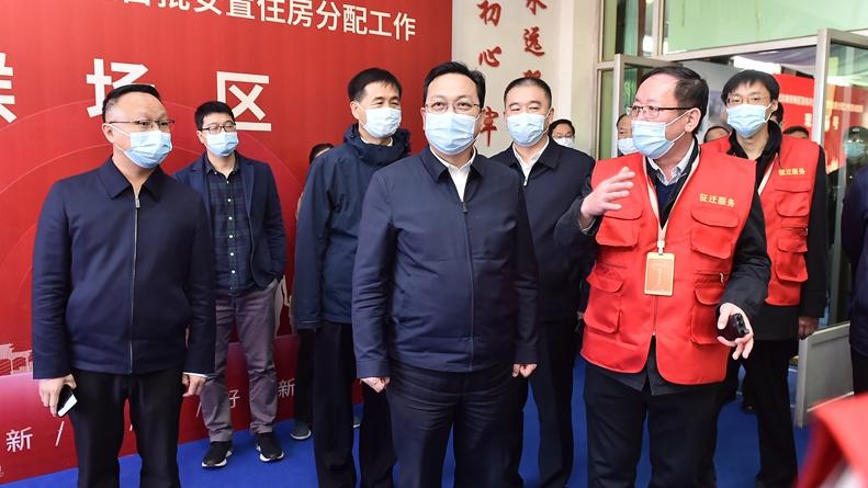 时政播报丨张国华调研容东片区首批安置房分配工作