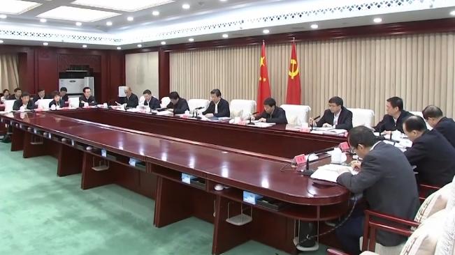 王东峰主持召开河北雄安新区规划建设工作领导小组会议