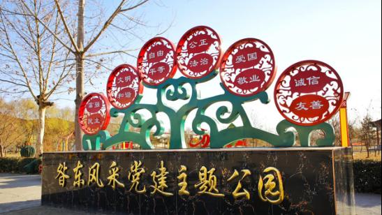 雄安雄县昝东村:以务实党风引领文明乡风