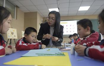 Extracurricular classes enrich primary school life of students in China's Hebei
