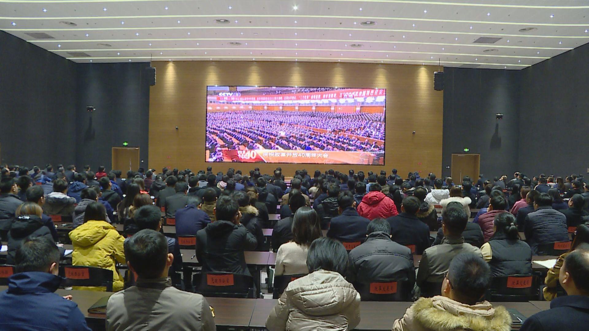 习近平总书记重要讲话在雄安新区引起热烈反响