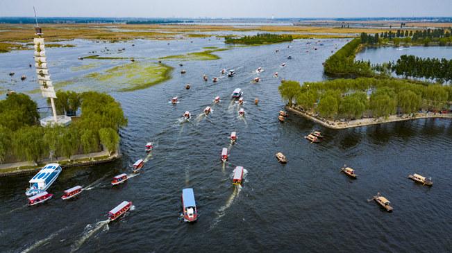 河北印发通知安排部署《白洋淀规划》实施工作