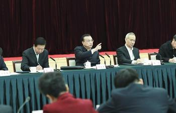 Premier Li urges financial sector to better serve real economy