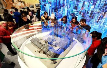 Reform and opening-up exhibition receives over 2.4 mln visitors