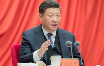 "Xinhua Headlines: Xi calls for ""greater strategic achievements"" in Party governance"