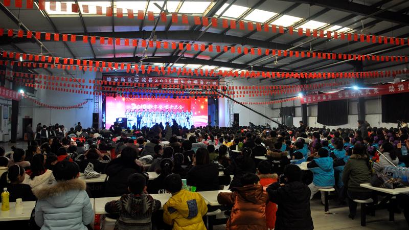 雄安新区容城县18日举办2019新年合唱音乐会