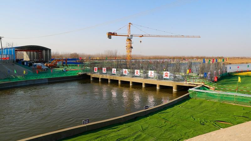 【视频】白洋淀引黄泵站启用通水 将为河北雄安新区生态补水提供支撑