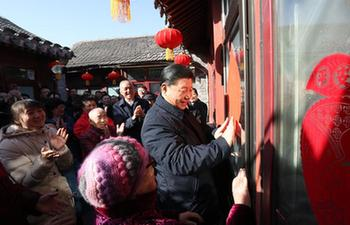 China Focus: Xi visits cadres, residents in Beijing ahead of Spring Festival