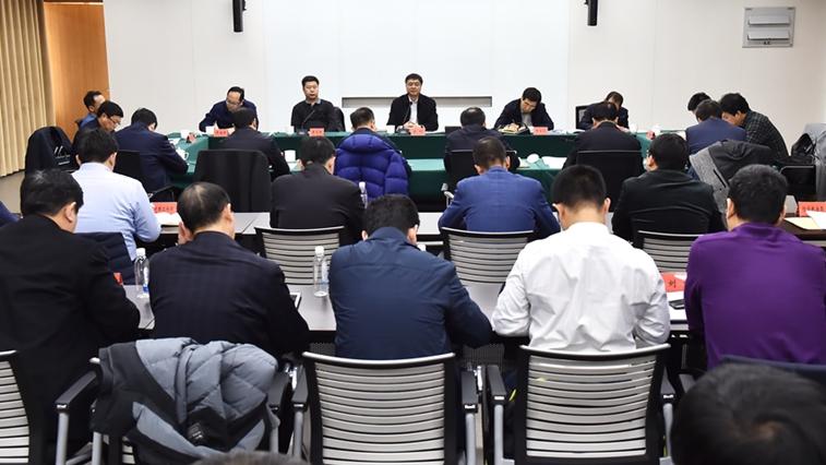雄安新区召开基层党建工作述职评议会