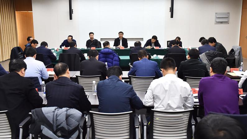 【视频】雄安新区召开基层党建工作述职评议会