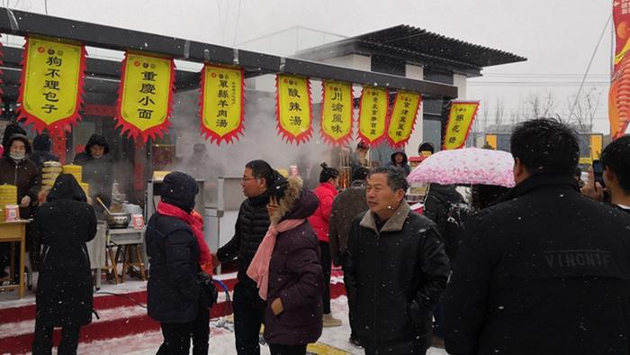 品美食、观技艺!2019雄安新区嘉年华开幕