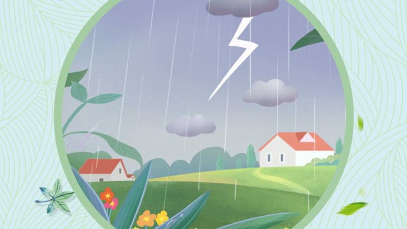 春分丨雨霁风光知冷暖,日月两均半春长