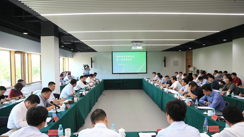 雄安集团召开参建企业第一次联席会议