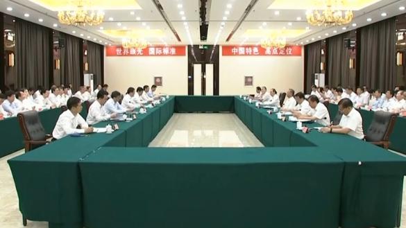 山东省党政代表团到雄安新区考察