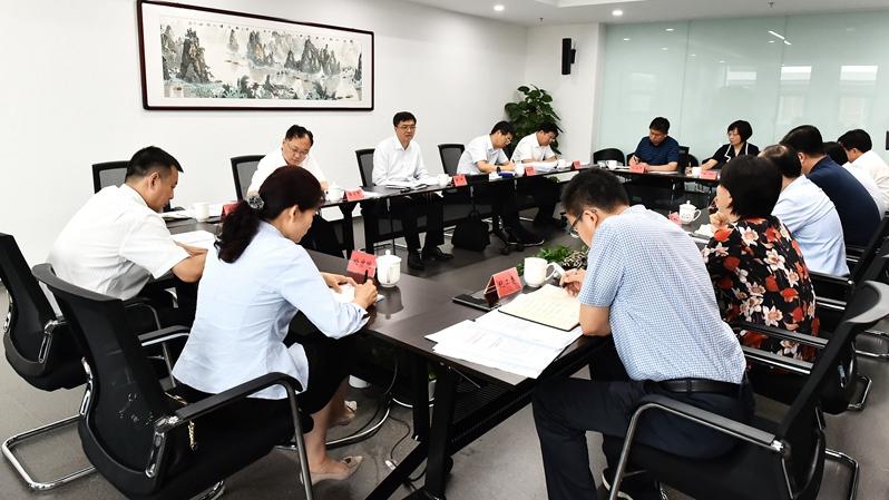 雄安召开党工委反腐败协调小组第一次工作会议