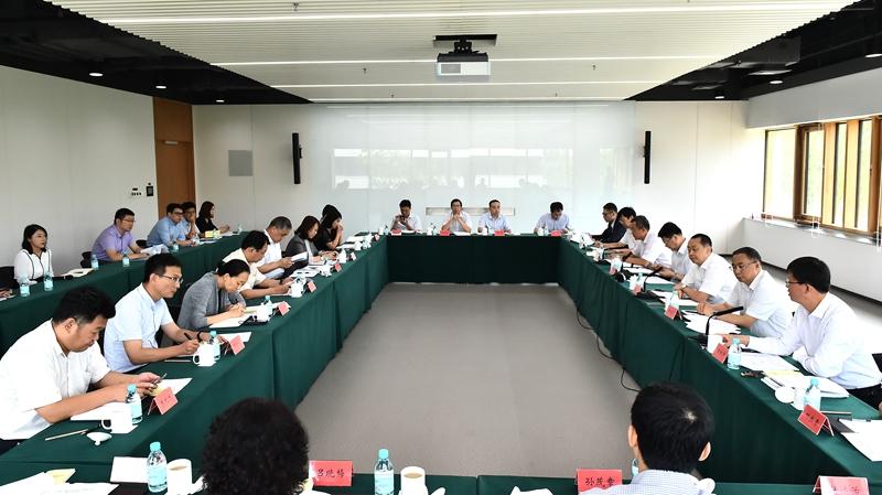 京津冀三地外办主任第二次联席会议在雄安召开