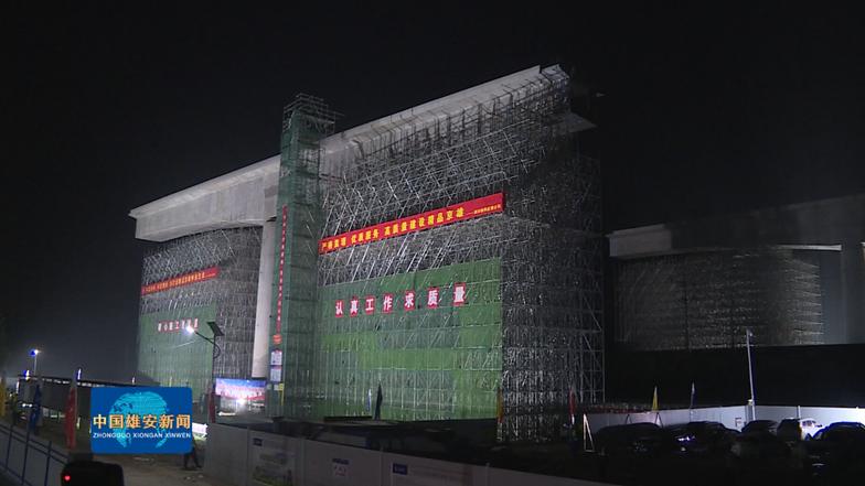 京雄城际铁路雄安新区首个桥梁转体施工顺利完成