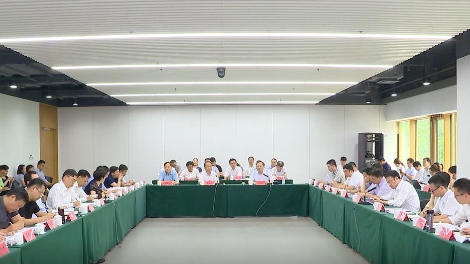 京津冀工信部门签署备忘录:支持雄安新区建设互联网产业园
