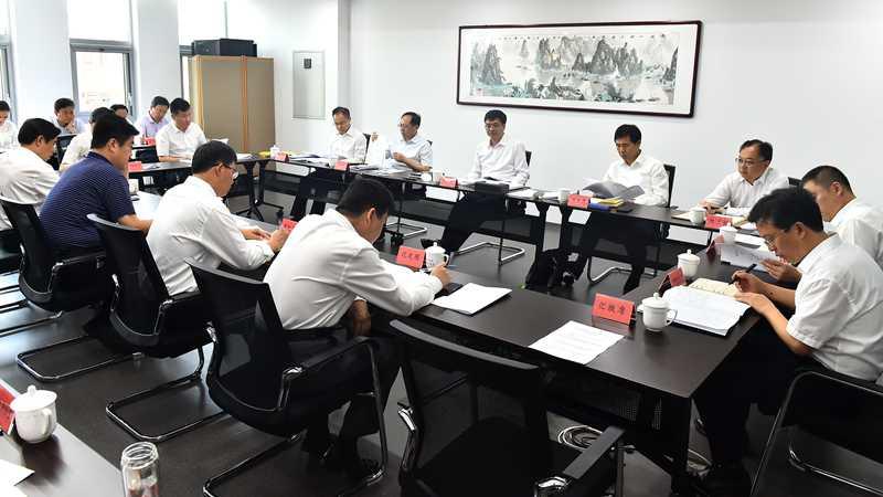 雄安新区9月9日召开党工委委员(扩大)会议
