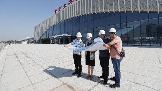 9月16日京雄城际北京大兴站正式竣工投用在即