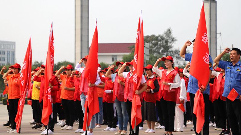 创建文明县城 容城举办志愿服务活动誓师大会