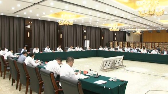 河北雄安新区规划建设工作领导小组专题会议召开