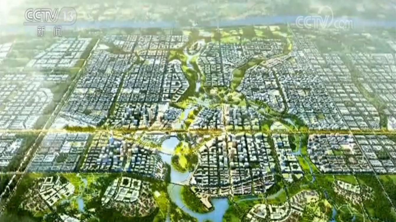雄安新区:未来之城奋进书写新答卷