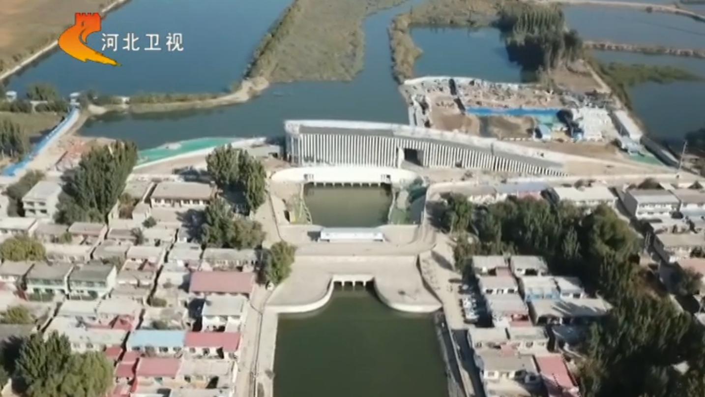 雄安新区:引黄引江对白洋淀实施生态补水